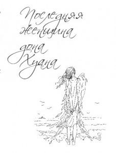 обложка для объявления 1